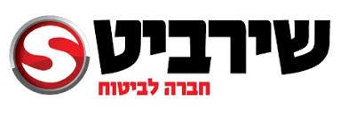 shirbit_logo